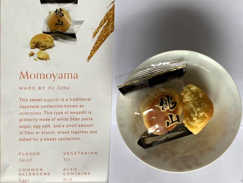 Momoyama Japanese snack